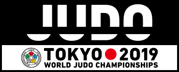 Logo world 2019